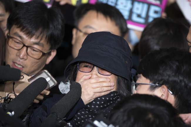 The Aftermath of Korean President Park Geun-hye's Political Scandal