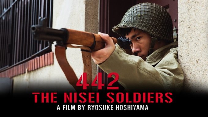 In '442 Nisei Soldiers,' Johnathan Tanigaki Sheds Light on Japanese-American Patriotism