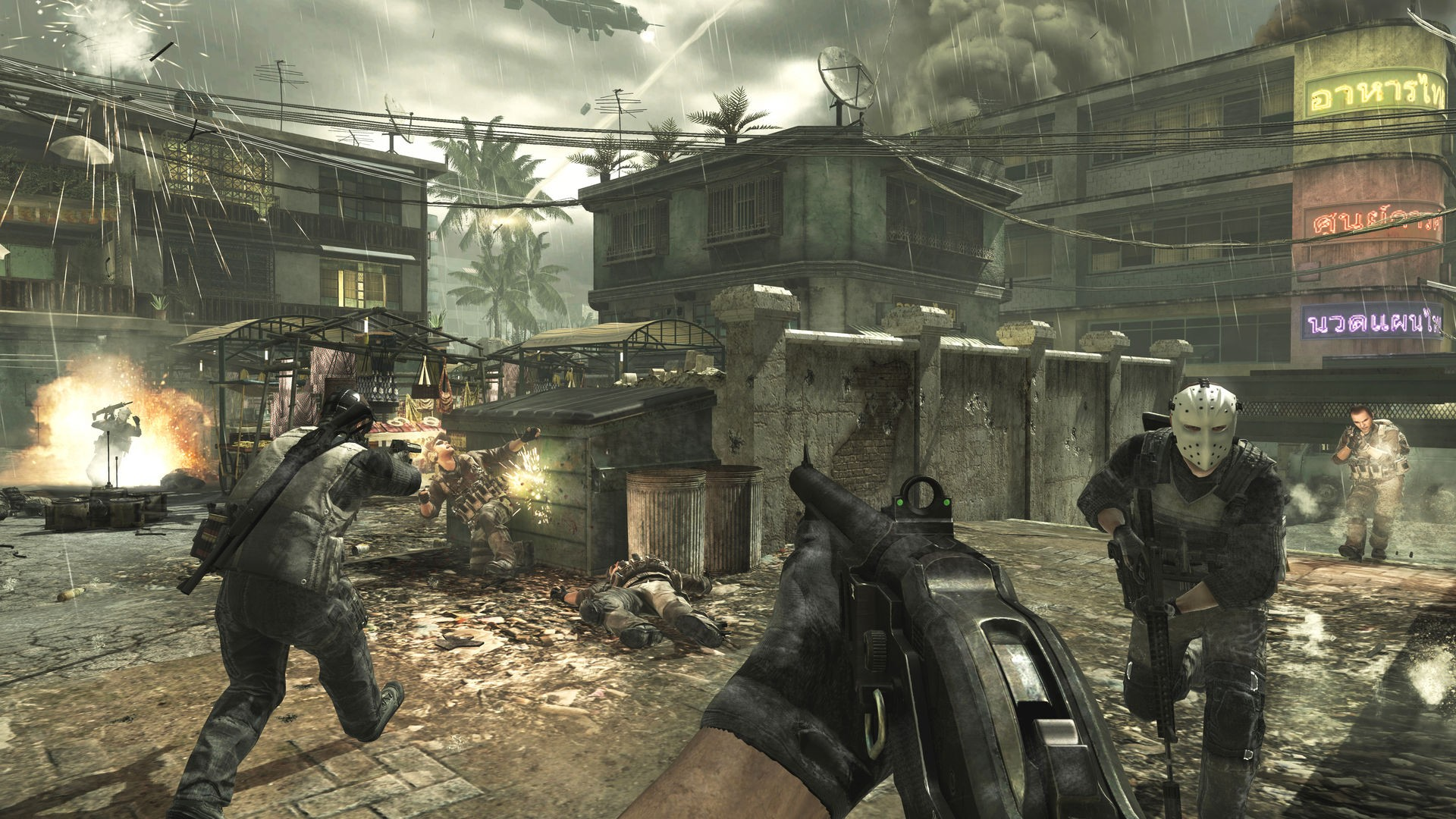 Video game call of duty
