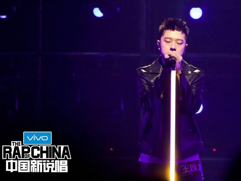 Performance on Rap of China